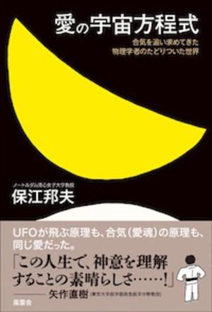 Book070