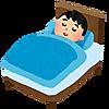 Bed_boy_sleep_2