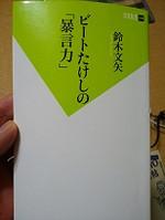 Dsc_02811_2