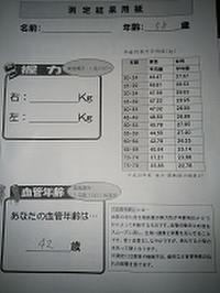 Dsc_04291